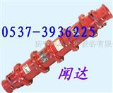 LBG矿用高压电缆连接器