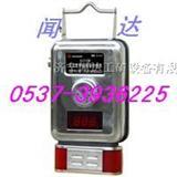 GJC4瓦斯传感器