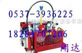 WG22-32/100型呼吸空气压缩机