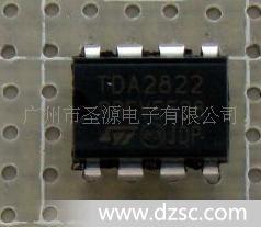 双声道音频功率放大电路 TDA2822