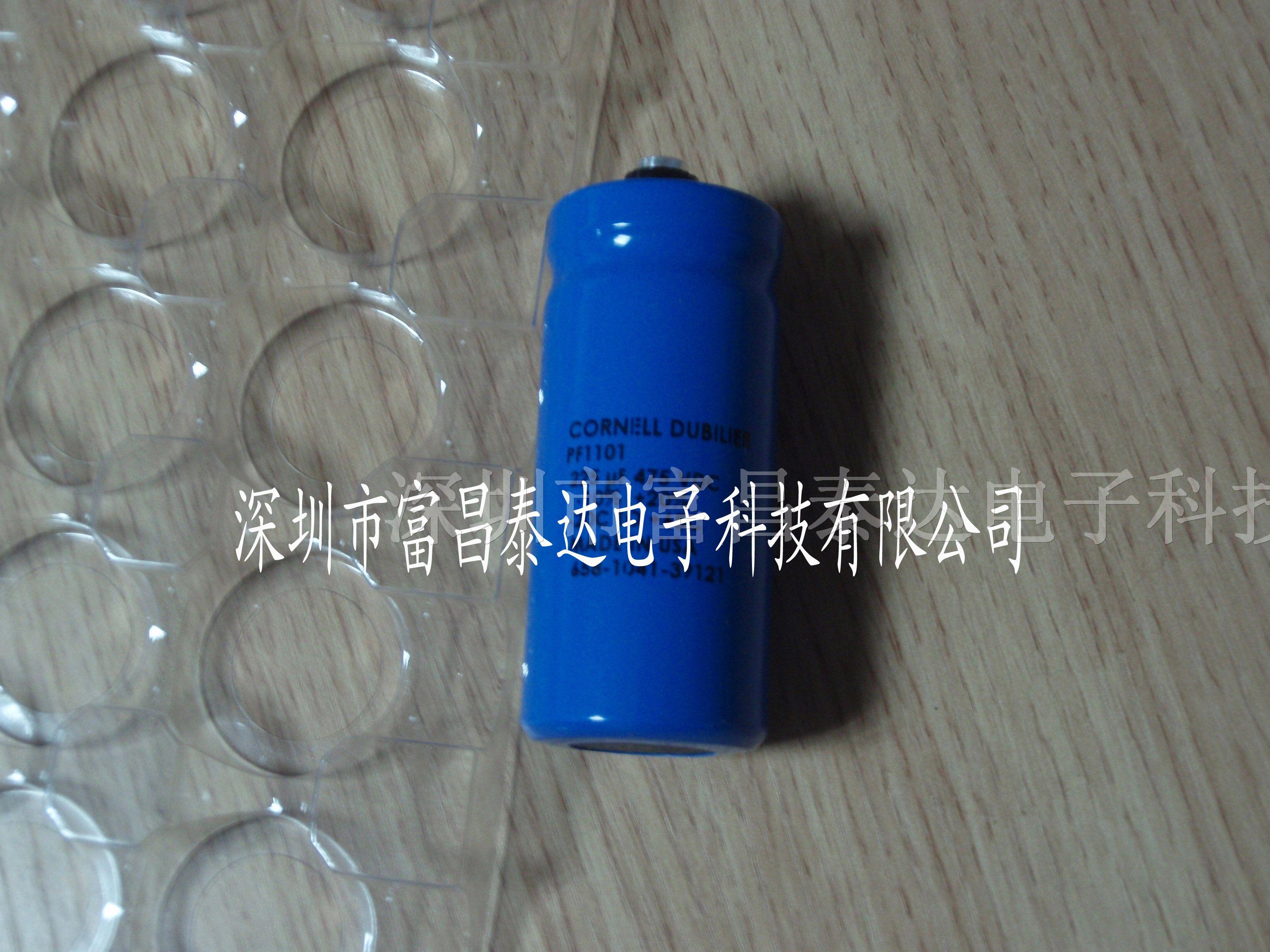 cde电容_供应CDE电解电容器铝电解电容