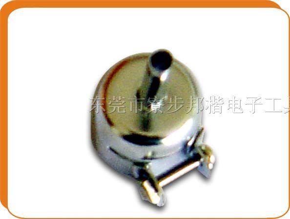 供应白光HAKKO A1258热风拆焊台喷咀