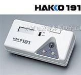 白光HAKKO191温度测试仪