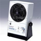 SIMCO PC除静电离子风机
