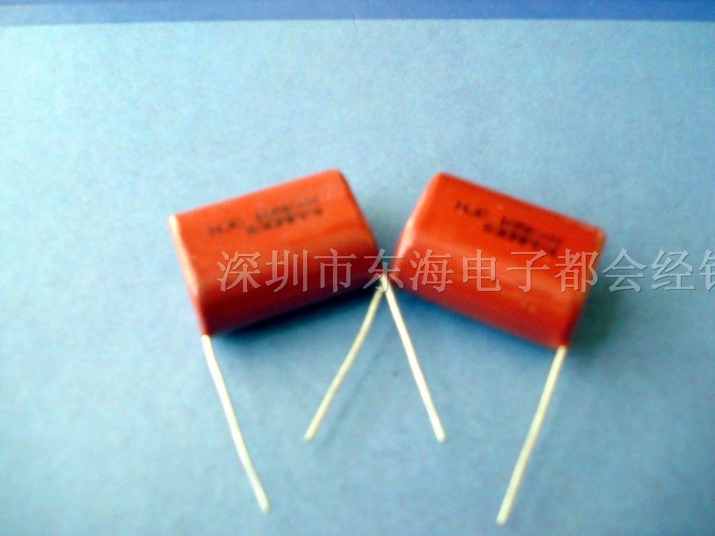 供应金属化CBB薄膜电容