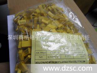 安规金属化膜电容104K/275VAC 15脚距