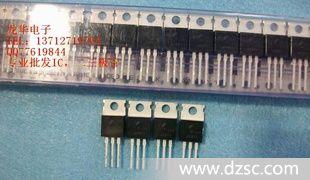FJP5555 J5555 J5554 FJP5554高反压三极管