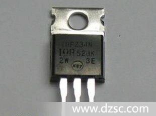 IRFZ34N 场效应管 MOS-FET