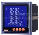 多功能电力仪表 智能数字显示测控仪表 电量仪表