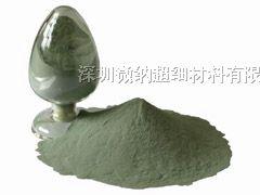 供应绿碳化硅微粉