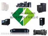 福州台达UPS电源/福州宝星EPS电源/福州松下蓄电池
