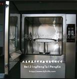 箱式淋雨防水试验箱/LX-500箱式淋雨试验箱