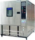 HT/GDWJ-408高低温交变试验箱