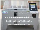 HT/YWX -020盐水喷雾试验箱