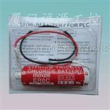 福建厦门/福州麦克赛尔锂电池ER6C可货到付款