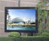 池州LED显示屏广告屏租赁屏