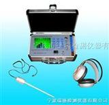 重庆PLH-41管道漏水探测定位仪