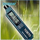 VM-1A-微型测振笔