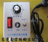 机械行业自动化设备振动盘专直振控制器