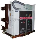 VS1-12户内高压真空断路器 VS1真空断路器