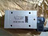 FK-14-00-5-1201airtec电磁阀