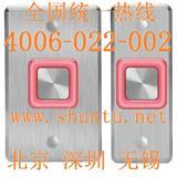 防雨型开关EX-17防雨型面板开关IP68防水按钮开关