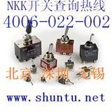 NKK密封处理M2T微型摇头开关M2T-12开关M2T-13钮子开关