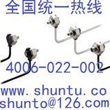 Panasonic小型光电传感器SUNX微型光电开关型号EX-33