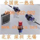CY-121B漫反射型光电开关CY-121A光电传感器SUNX