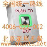 无触点金属按钮开关EX-04无触点开关IP68防水按钮开关
