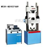 质优价廉WAW-600C微机控制电液伺服万能试验机济南厂家