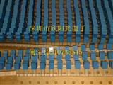 原装西门子EPCOS校正电容器105J63V 价格优势