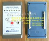 斯莱德SL-030表面电阻测试仪 静电电阻测试仪