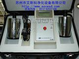 重锤式显示温湿度表面电阻测试仪(斯莱德SL-030B)