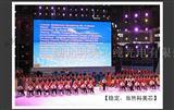 鄂州房地产LED大电视屏幕