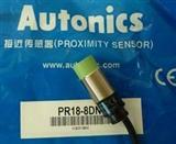 PR12-2DP2现货特价厂家直销PR12-2DP2