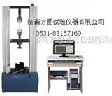 WDW-10KN微机控制电子万能试验机生产厂家