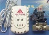 天然气漏气报警器 厂家直销产品