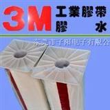 3M615热熔胶带大量正品现货(图)