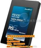 FiD 2.5 SATA10000-RS 工业用嵌入式存储产品