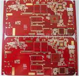 车载DVD线路板,平板电脑PCB生产厂商