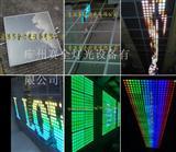LED显示屏、LED全彩显示屏