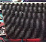 P16户外双色LED显示屏,订制户外双色LED屏