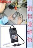tm-701强力牌高斯计/日本进口高斯计