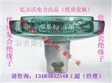 U70BS悬式陶瓷*缘子