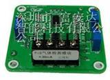 PID传感器模块