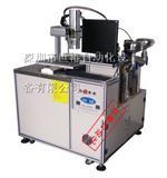 东莞变压器灌胶机,惠州发泡胶灌胶机,中山水表灌胶机