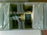 沈阳德威德国VEGA音叉开关SWING51/61/63