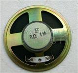 78 毫米铁壳外磁喇叭扬声器