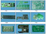 PCB线路板  打样3-5天即可做好